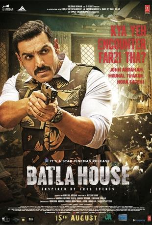 Dubai Cinemas - Cinema UAE - Movies Showtimes, Book Tickets